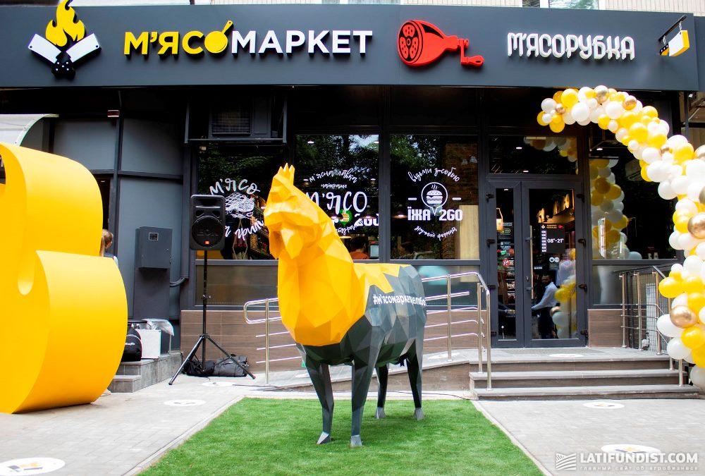 Магазин «Мясомаркет-Мясорубка» в Сумах