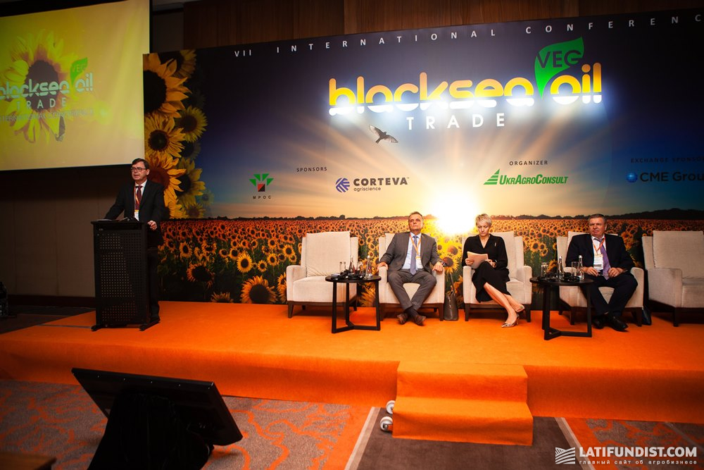 Конференция BLACK SEA OIL TRADE-2019