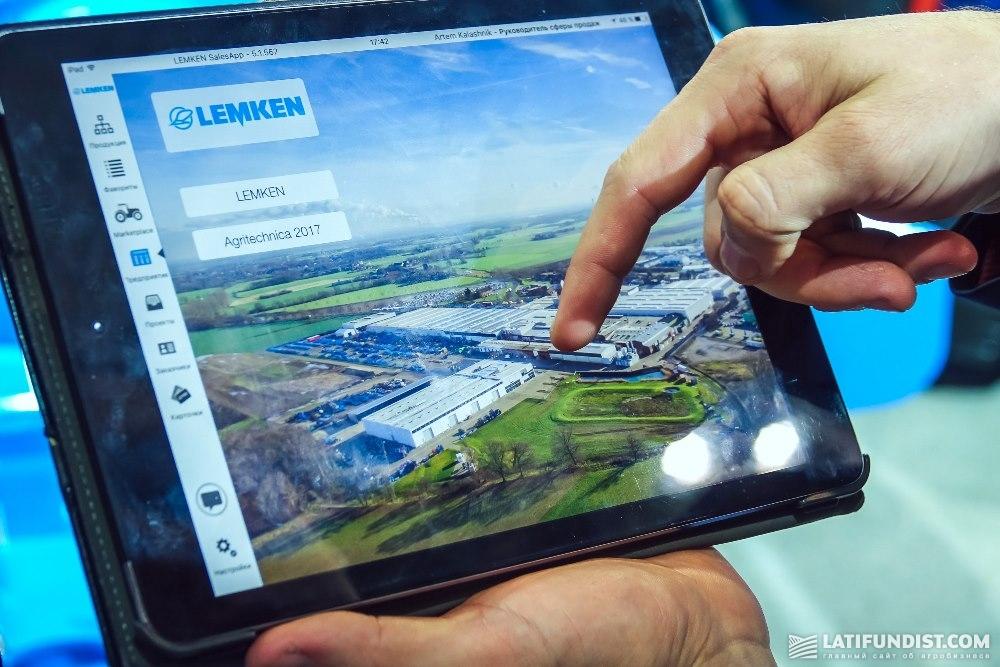 Приложение Lemken на экране планшета