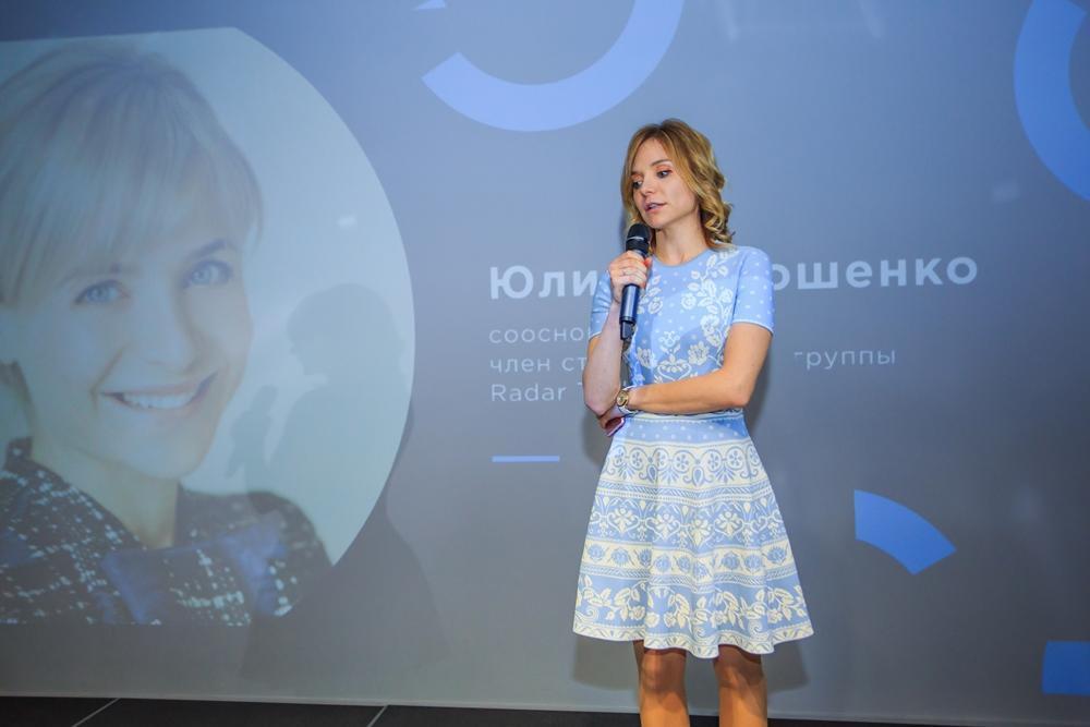 Юлия Порошенко, основатель и руководитель проекта Agrohub, сооснователь технологического кластера Radar Tech