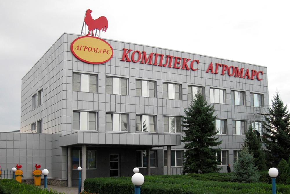 Офис компании «Комплекс Агромарс»