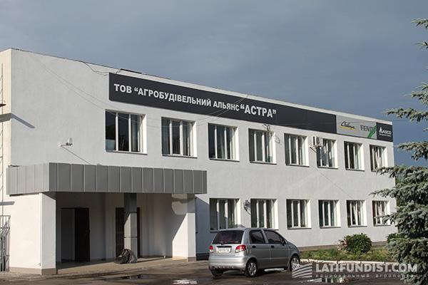 Винницкий офис «АСА «Астра»