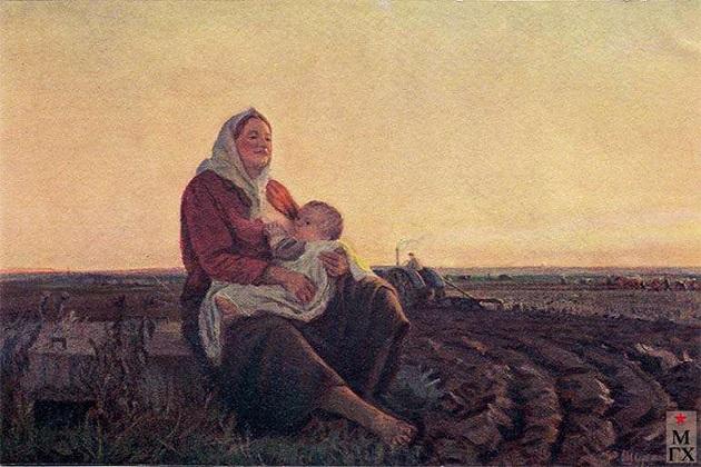 Ф.С. Шурпин «Мать», 1947 год