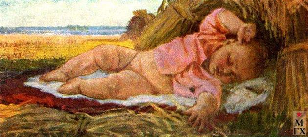 Ф.С. Шурпин  «Крестьянский сын», 1963 год
