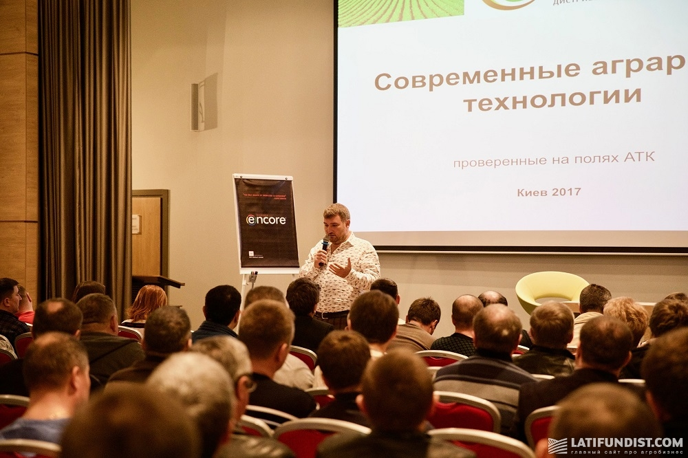 Юрий Дробязко делится опытом с коллегами
