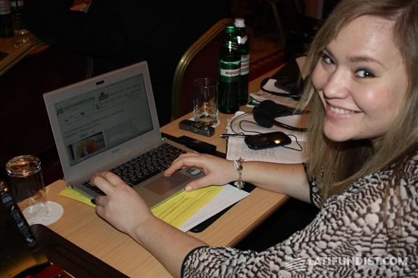 Агробизнес Украины 2013 (день 2) онлайн-трансляция