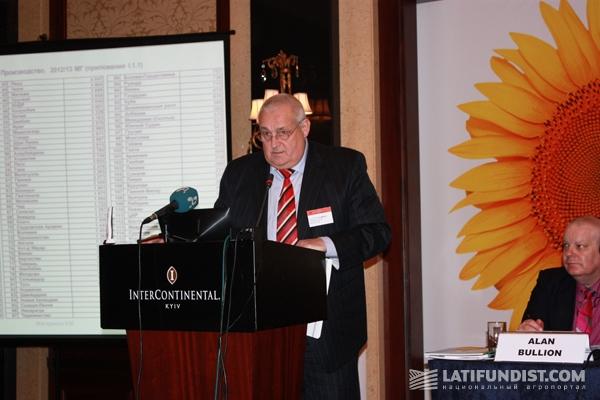 Агробизнес Украины 2013 (день 1) онлайн-трансляция