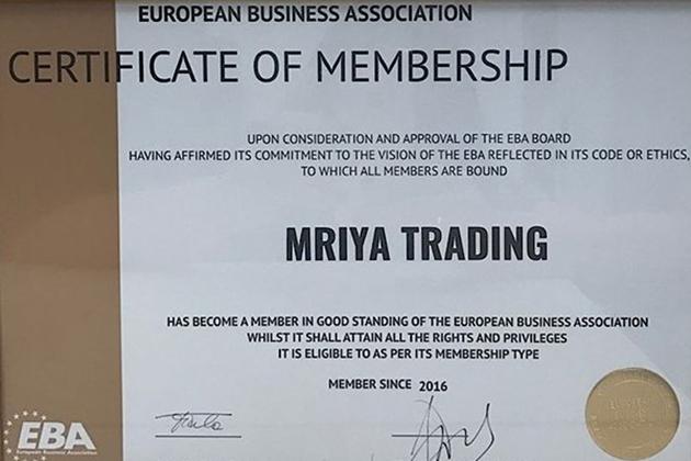 Сертификат «Мрии» о вступлении в Европейскую бизнес ассоциацию
