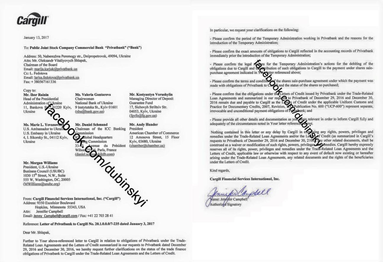 Письмо Cargill в адрес главы правления Приватбанка Александра Шлапака, главы НБУ Валерии Гонтаревой и главы Минфина Александра Данилюка