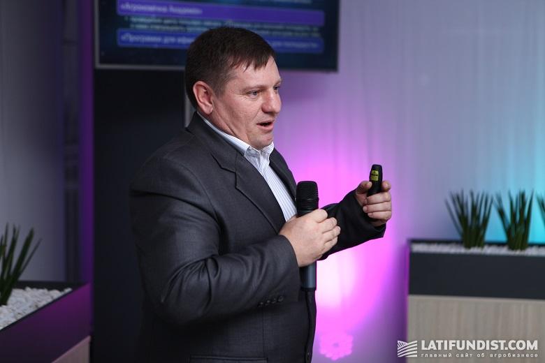Василий Кифорук