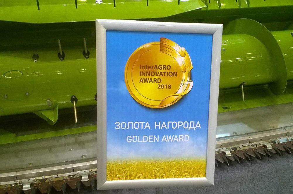 Награда Lexion 770 на «ИнтерАГРО 2018»
