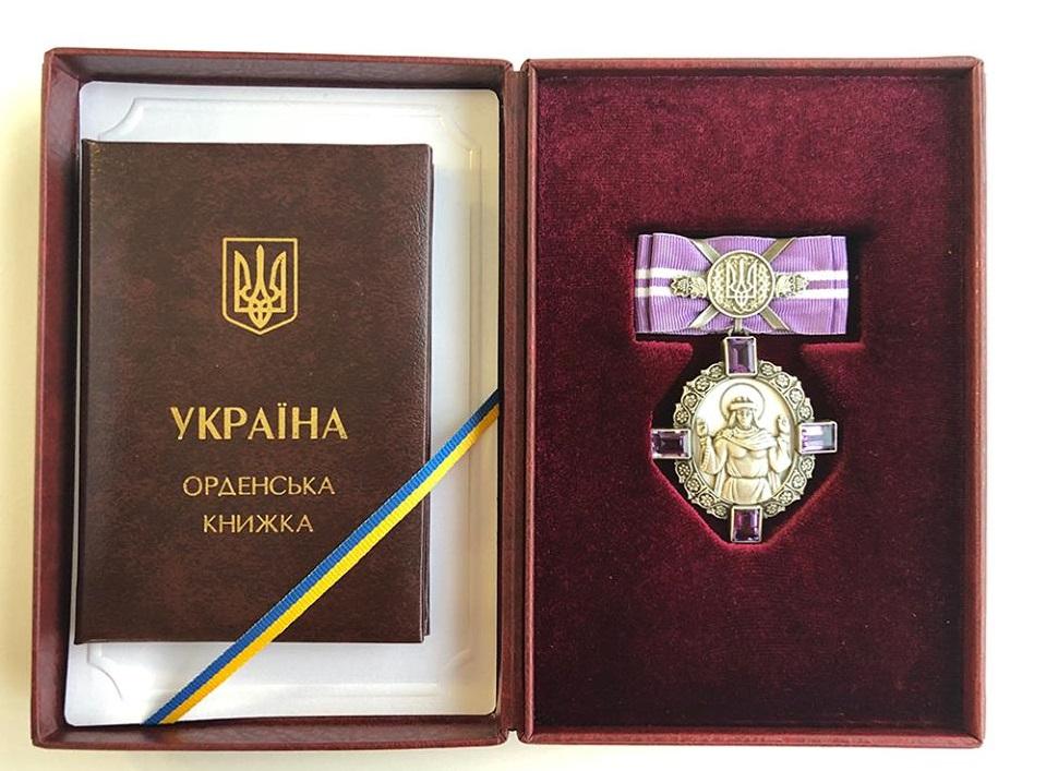 Орден княгини Ольги III степени