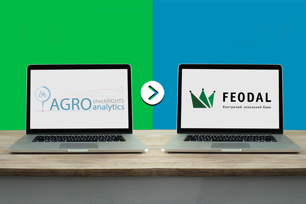 Change of the name from Agroanalytics.pro to Feodal.online