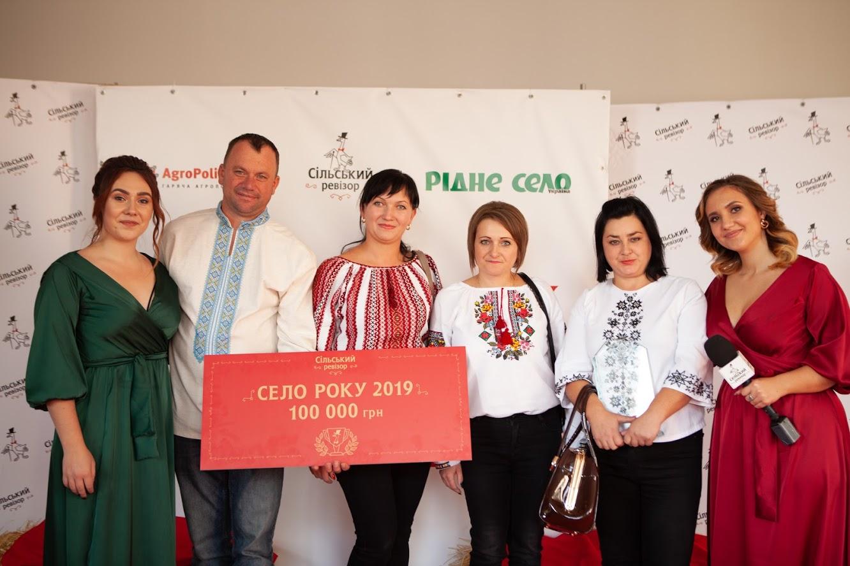 Silskiy Revizor awarded Kolochava the Village of the Year 2019