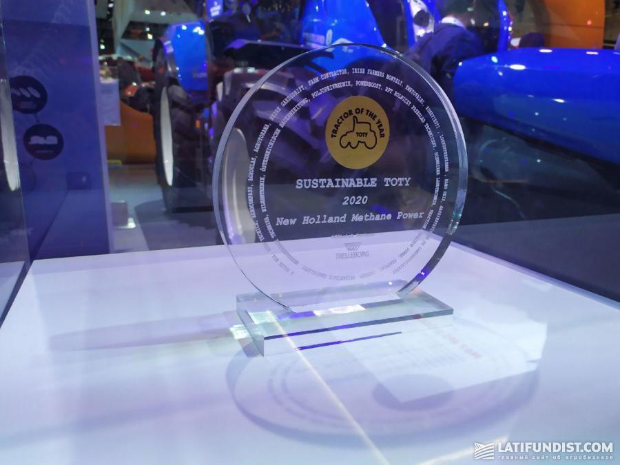 На международной выставке сельхозтехники Agritechnica 2019, в категории «Устойчивое развитие» победил New Holland Methane Power Tractor.