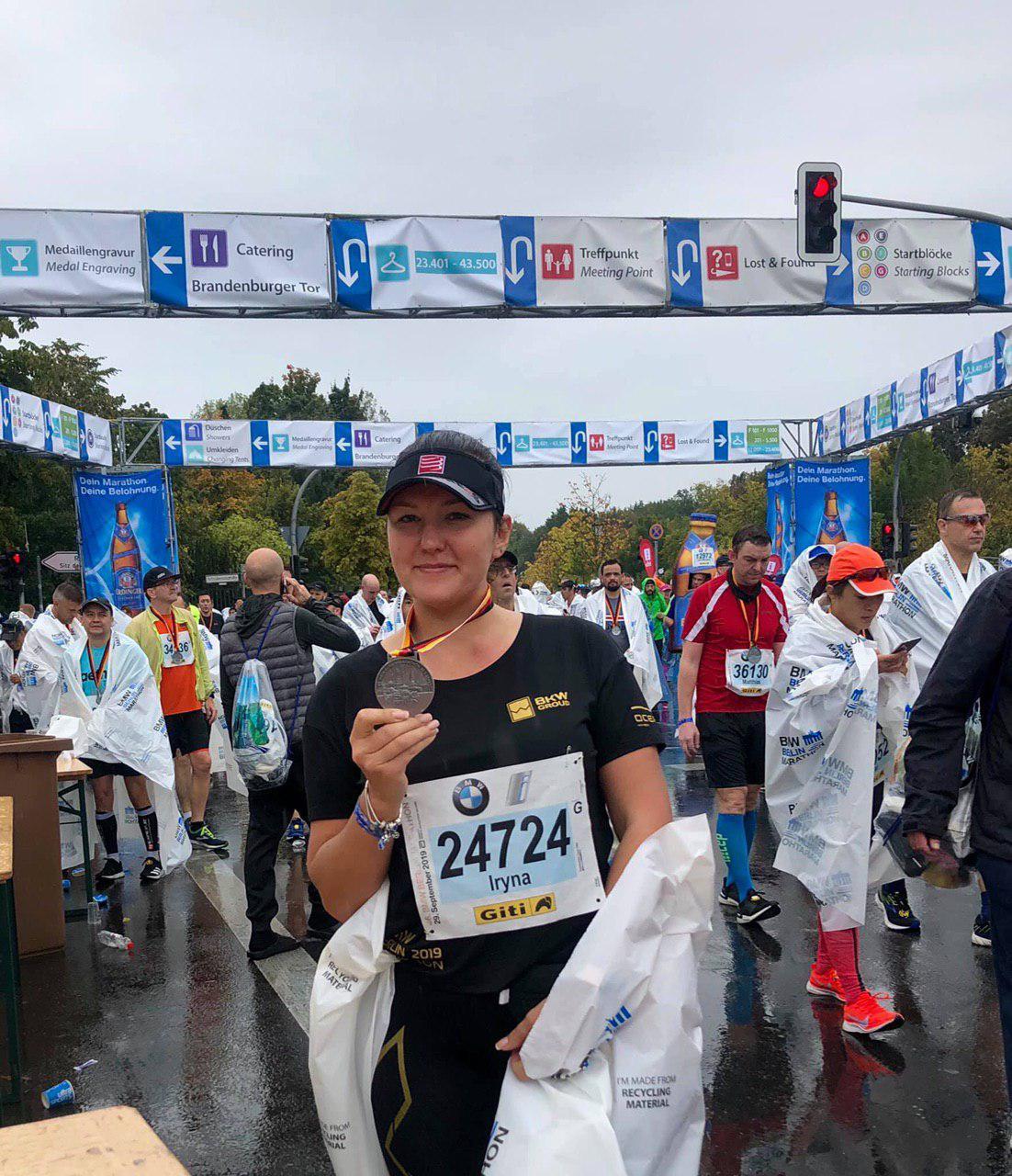 Ирина Касьяненко, директор «Океан Инвест», после марафона в Берлине