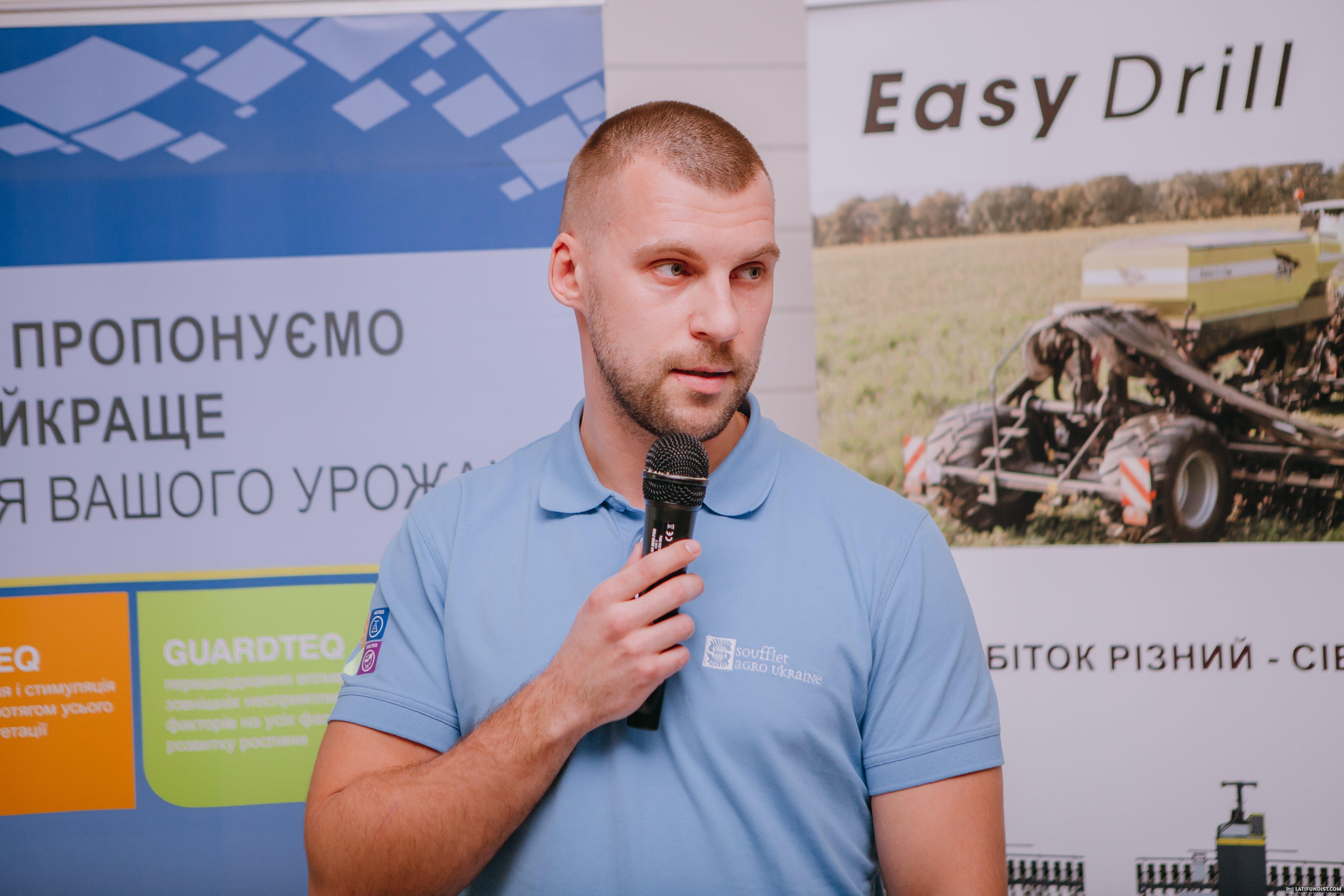 Артур Бердюков, руководитель проекта Farmi в Украине
