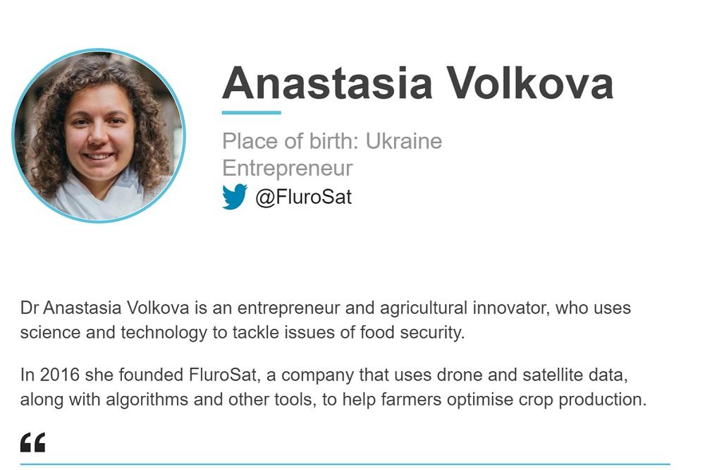 Анастасия Волкова, основатель стартапа Flurosat