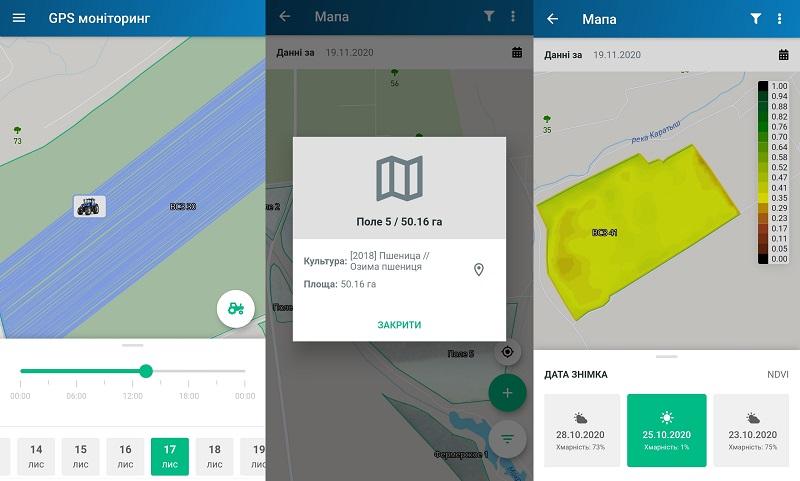 Мобильное приложение для агрономов AgroOnline