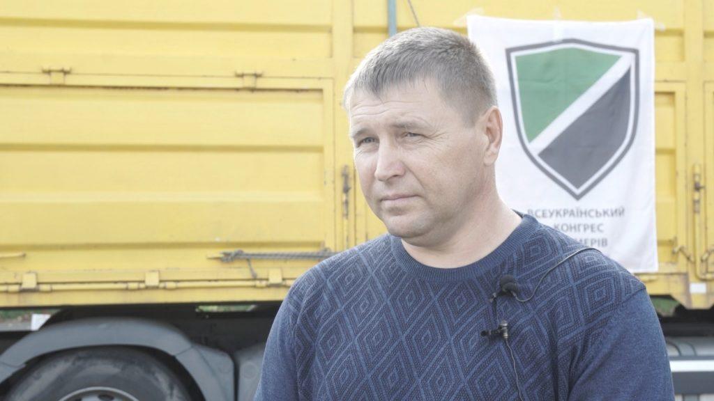 Александр Пересунько