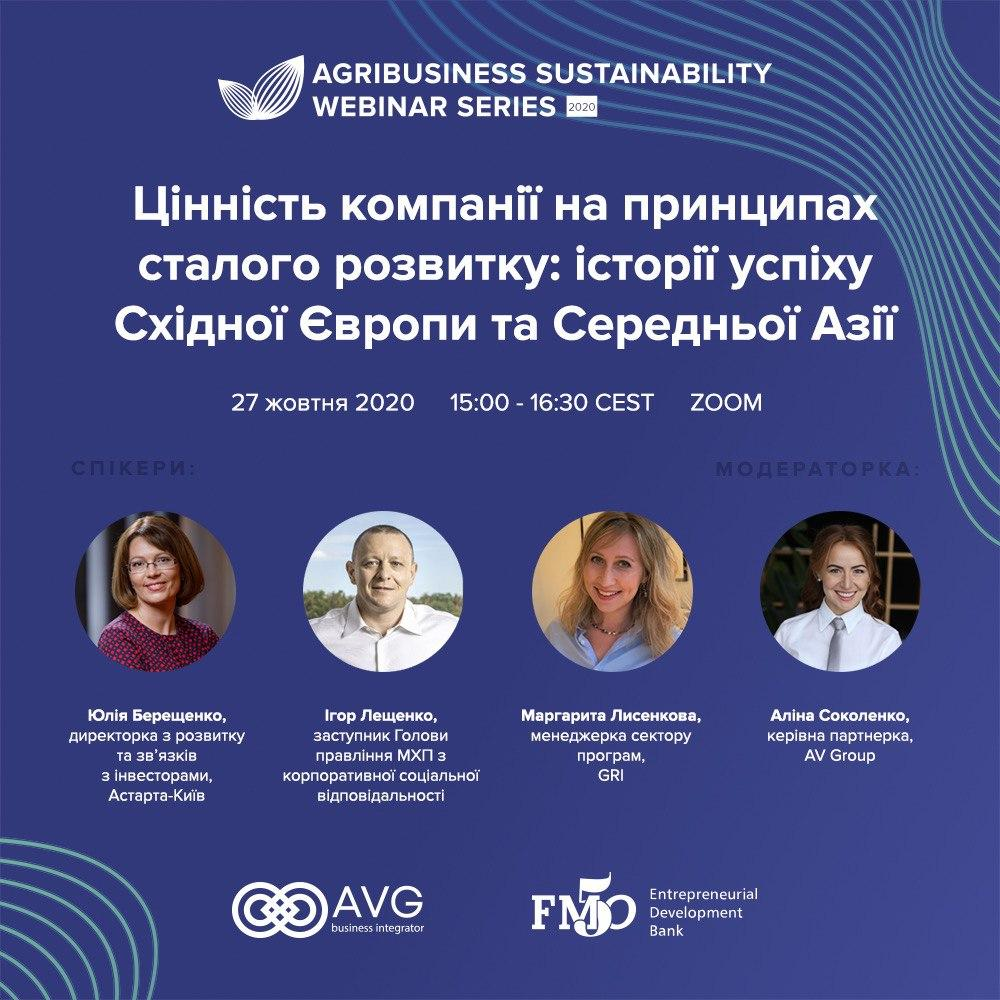 Agribusiness Sustainability Webinar Series 2020