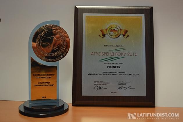 DuPont Pioneer назван лучшим производителем семян сельскохозяйственных культур