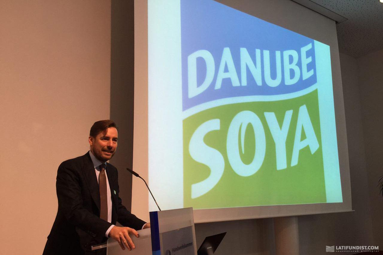 Маттиас Крьон в ходе форума «Создание добавленной стоимости в производстве: нет ГМО сое в Дунайском регионе»