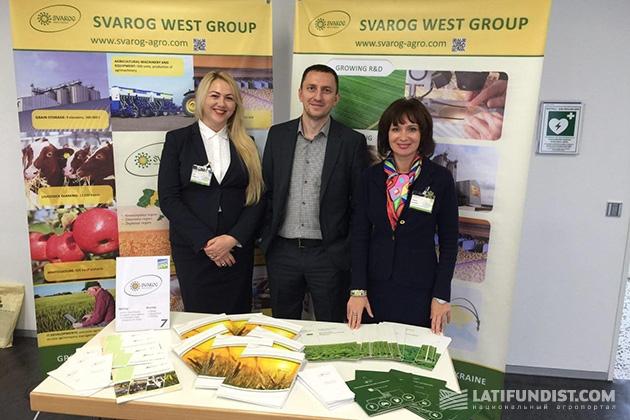 Инна Метелева в ходе форума «Создание добавленной стоимости в производстве: нет ГМО сое в Дунайском регионе»