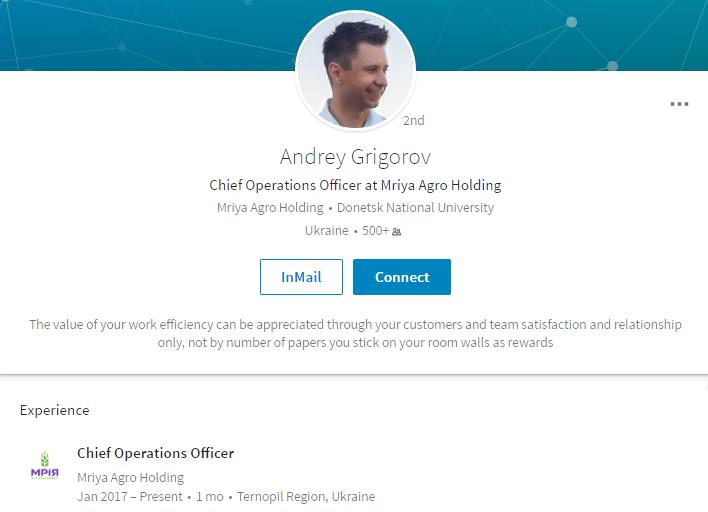 Профиль Андрея Григорова на LinkedIn