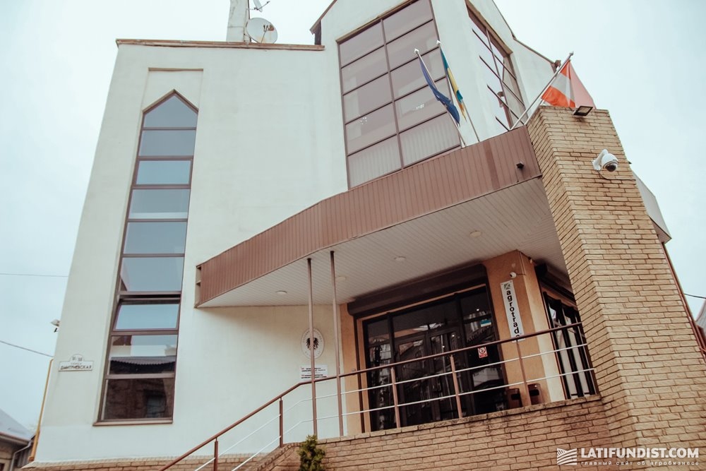 Офис компании «АГРОТРЕЙД»