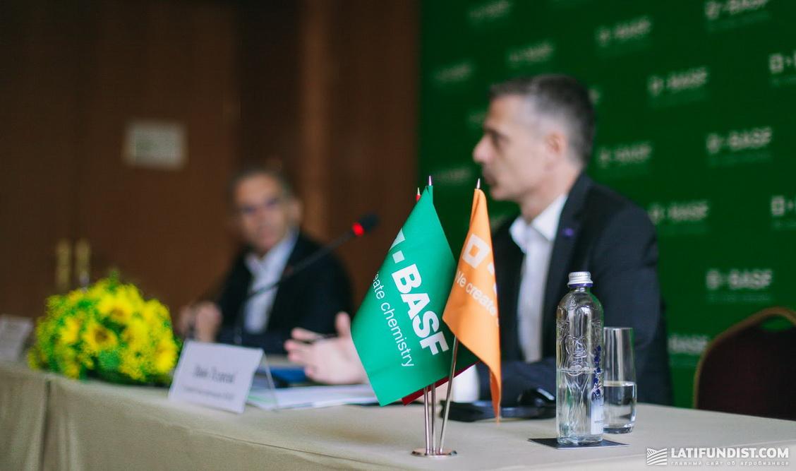 Пресс-конференция топ-менеджеров BASF