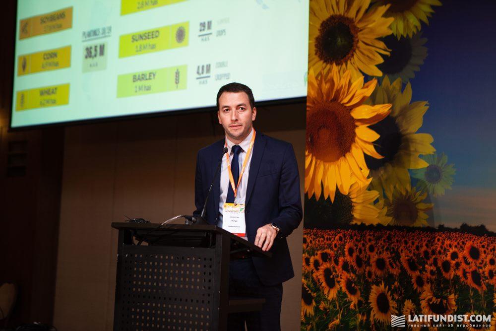 Гильермо Росси, менеджер по маркетингу компании BUNGE (Аргентина)