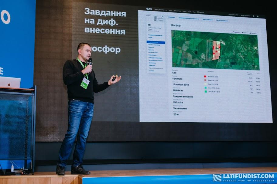 Алексей Васильченко, заместитель директора агрофирмы «Маяк»