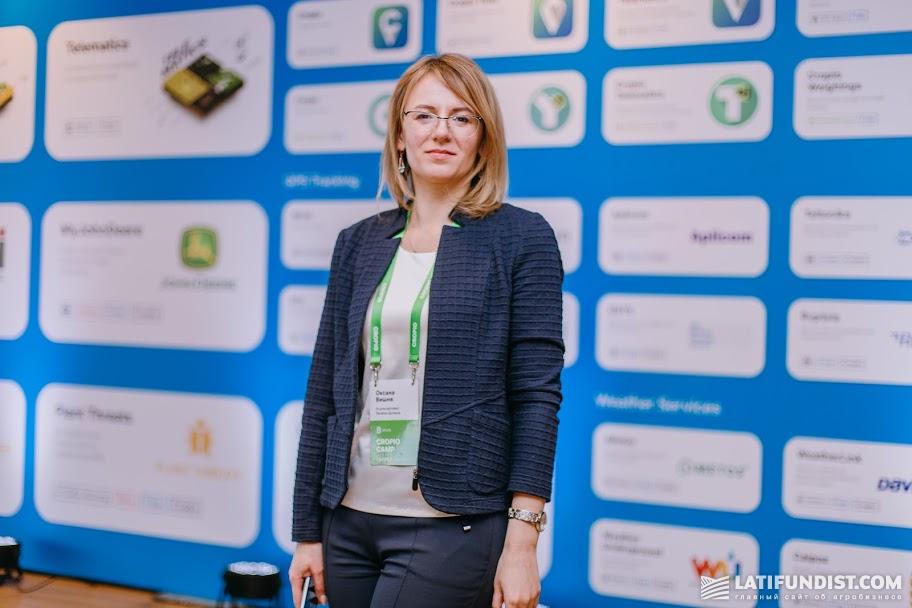 Оксана Вишня, финансовый директор Агрокомплекса «Зеленая Долина»