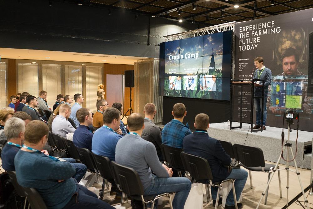 Выступление Андрея Андрийчука, директора компании Cropio по региону EMEA