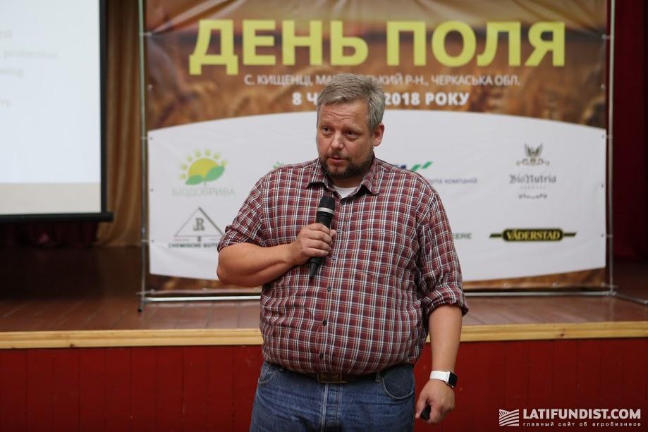 Хенрик Лаурсен, директор по производству ФХ «Кищенцы»