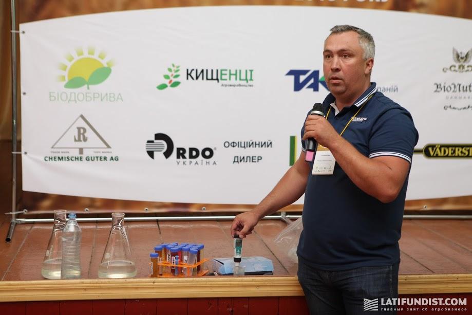 Павел Бондаренко, директор по работе с ключевыми клиентами компании CHEMISCHE GUTER