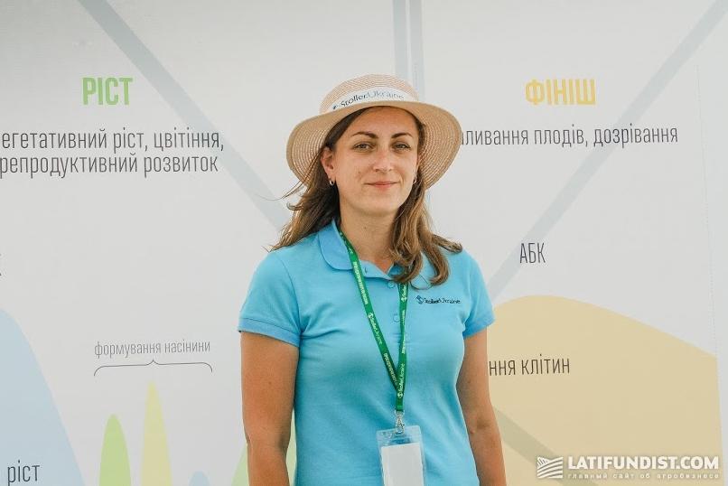Галина Павленко, специалист по внедрению продуктов и технологий Stoller Ukraine