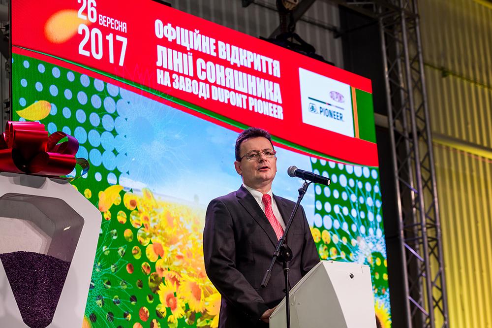 Питер Шипош, руководитель по производству семян сельскохозяйственного подразделения компании DowDuPont в Европе