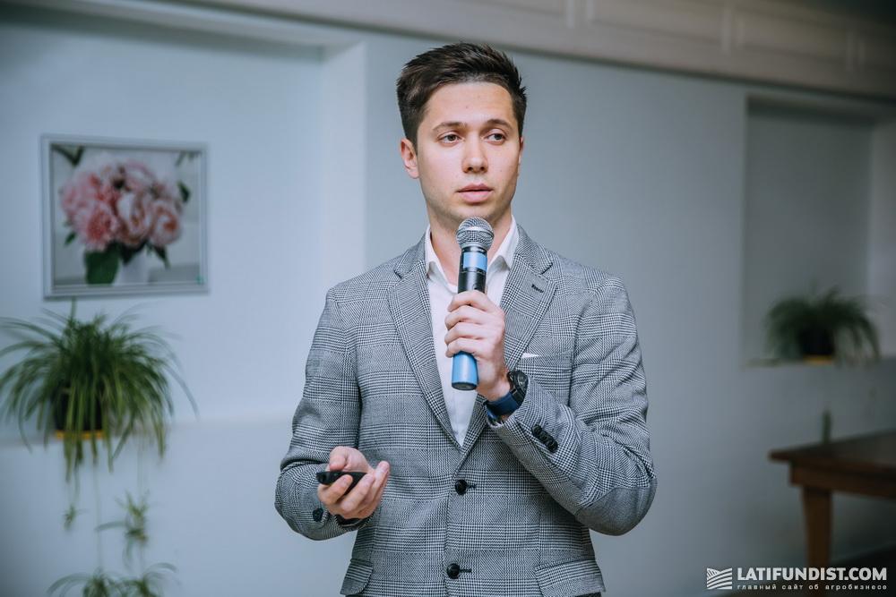 Евгений Савчук, эксперт департамента поддержки агро бизнеса Credit Agricole Bank