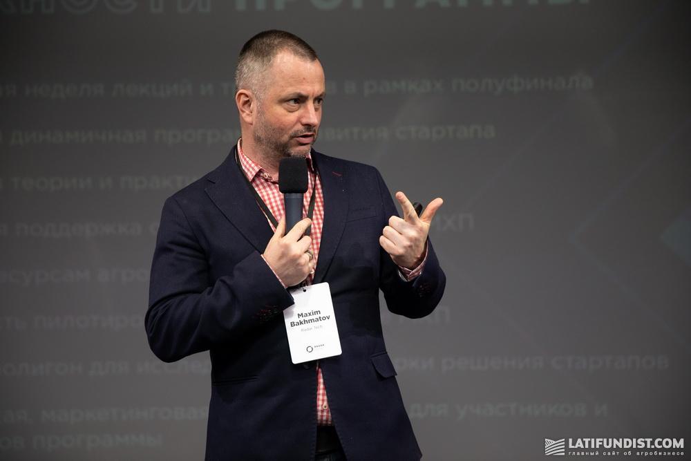 Максим Бахматов, управляющий партнер проекта UNIT.City и глава правления Radar Tech