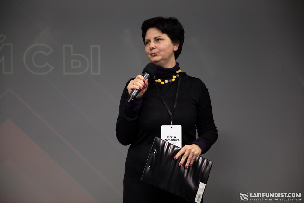 Мария Романова, исполнительный директор Radar Tech