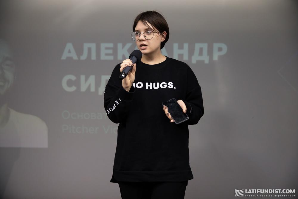 Ксения Маслова, руководитель направления коммуникаций акселератора Radar Tech