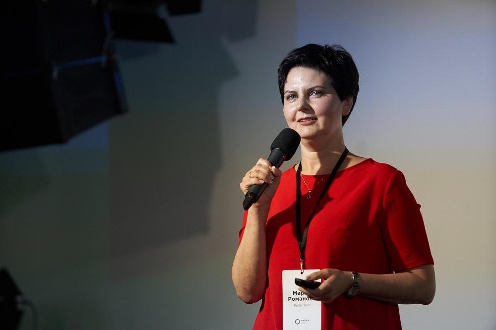 Мария Романова, исполнительная директорка Radar Tech
