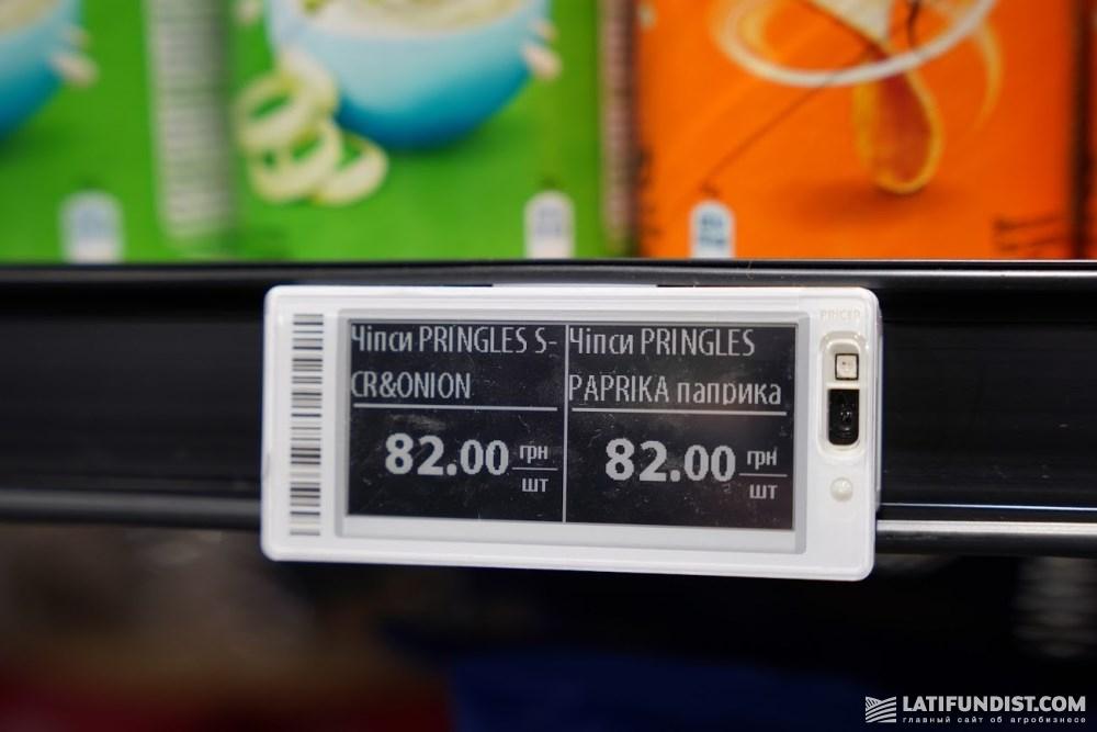 Одной из особенностей магазина являются электронные ценники, которые позволяют минимизировать человеческий фактор