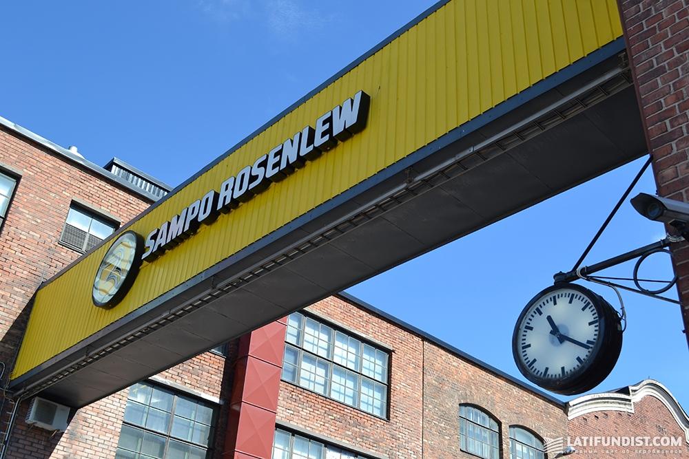 На заводе Sampo-Rosenlew