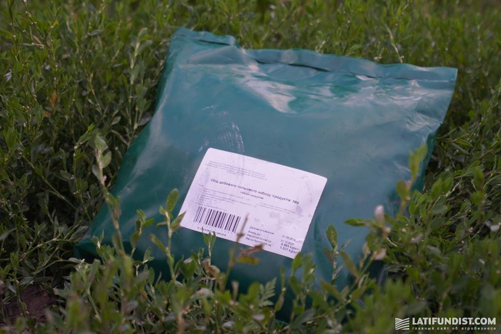 Реторт-пакет