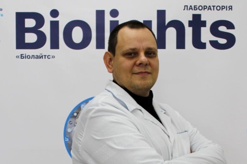 Виталий Павлинчук, начальник отдела аналитических и физико-химических исследований «Экспертного центра диагностики и лабораторного сопровождения «Биолайтс»