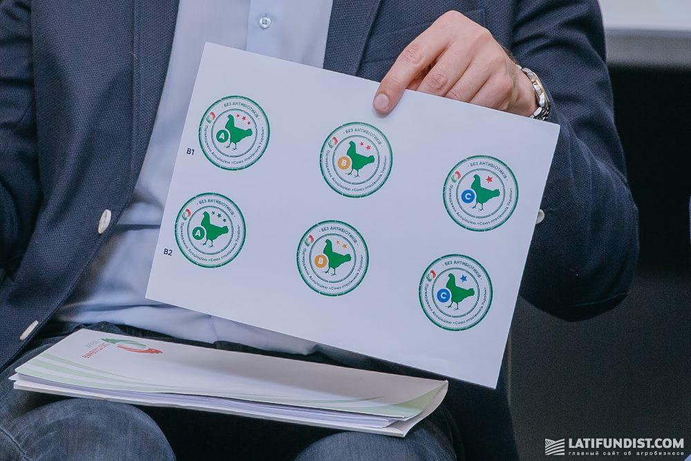 Образцы маркировки