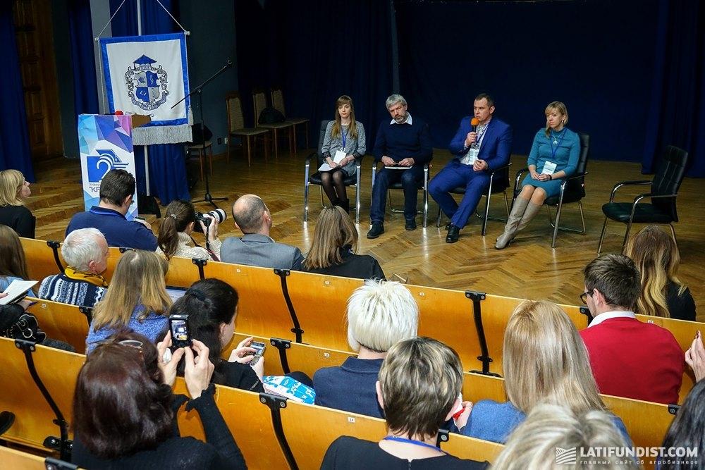 Всеукраинский форум «Карьера со школы: выбор или планирование»